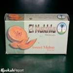 Nakhla Sweet Melon
