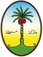 Nakhla_Logo